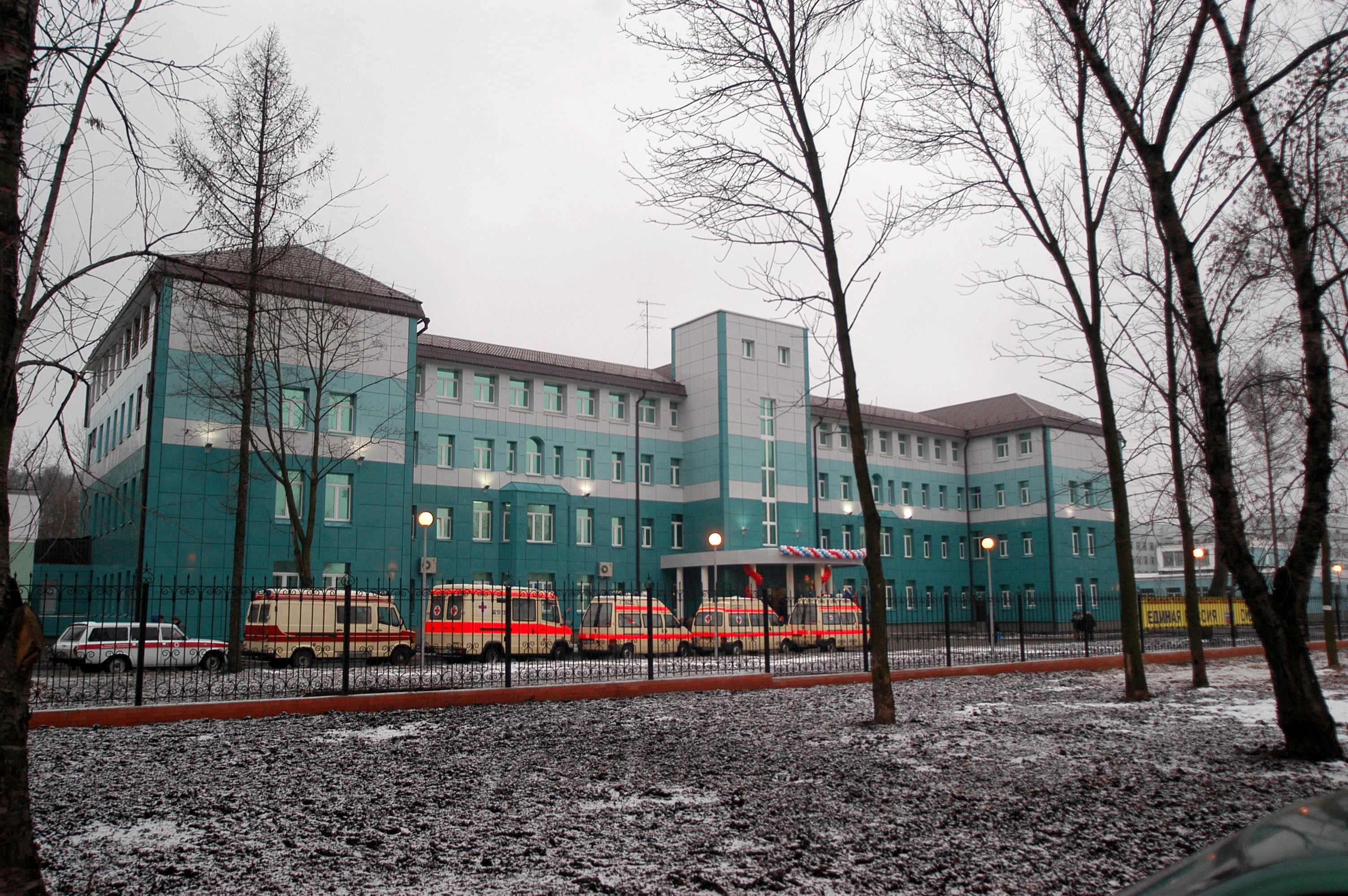 Адрес 7 городской клинической больницы г. москвы