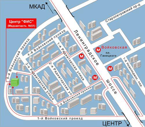 Стоматологическая поликлиника нижневартовск ленина