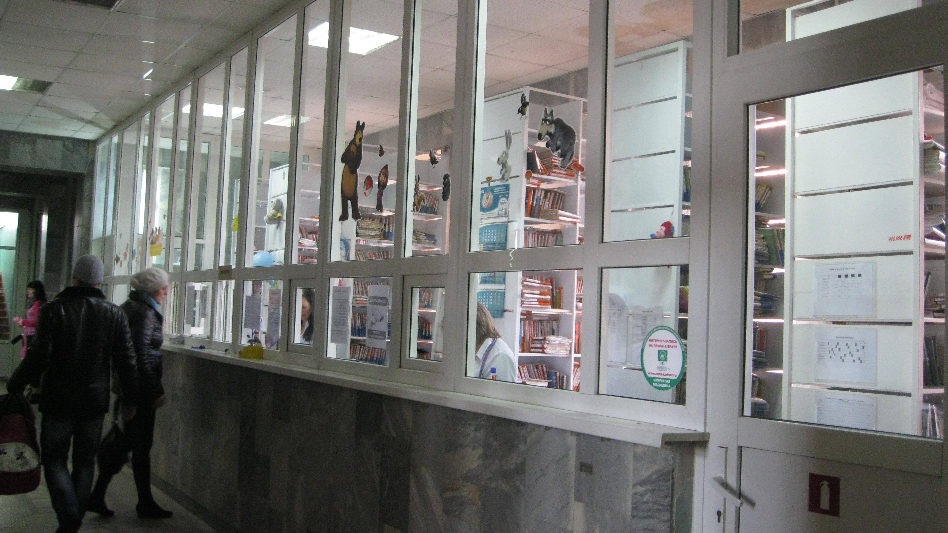 Каменноостровский 25 клиника
