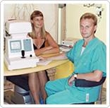красноярск ирис клиника отзывы Новосибирска Новостройки