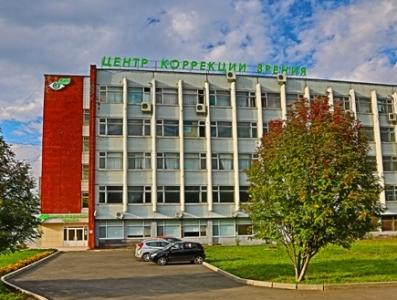 Городская детская клиническая больница в омске