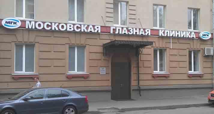 Медицинские центры комсомольский район тольятти