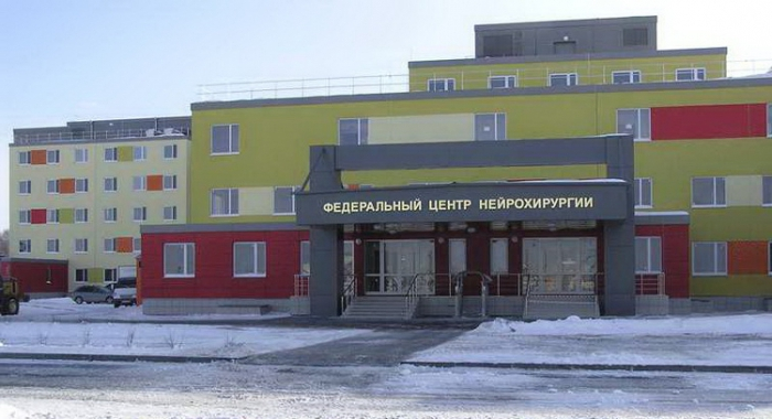 Областная больница челябинск областной диагностический центр