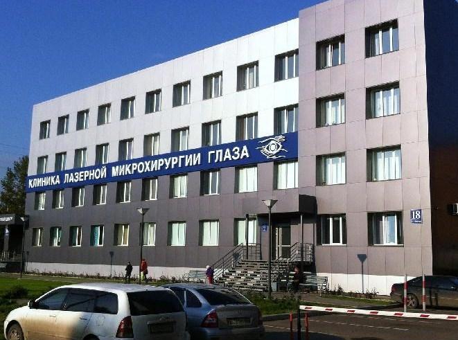 Медицинский центр новая медицина в орехово зуево на